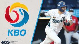 KBO Logo and NC Dinos Player